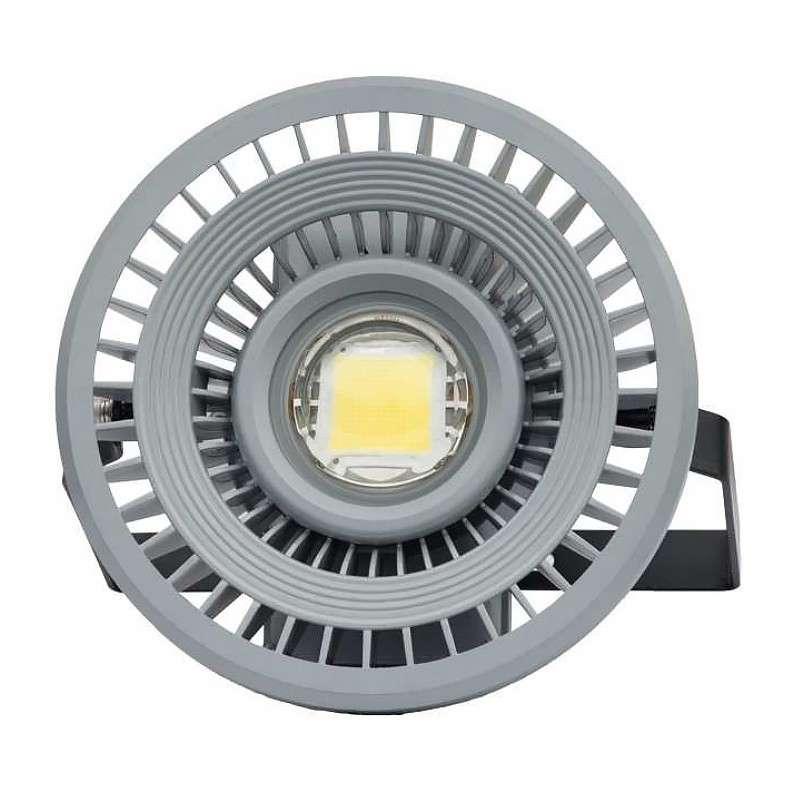 Projecteur CEBA PL200 OU PPL200 gamme 200W LED